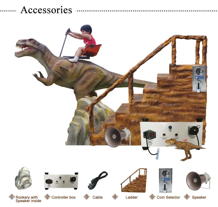 3.dinosaur ride Spare parts